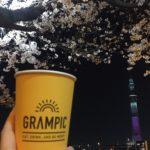 桜舞う新年度