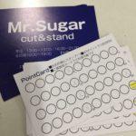 Mr.Sugar にポイントカードができました!